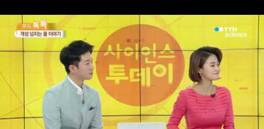 [사이언스 TV] 물맛을 알아?…'무색·무취' 물의 개성 넘치는 이야기