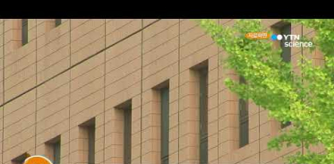 [사이언스TV] 과학기술유공자에 '유공자증' 발급한다